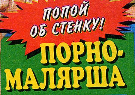 Заголовки Спид-Инфо