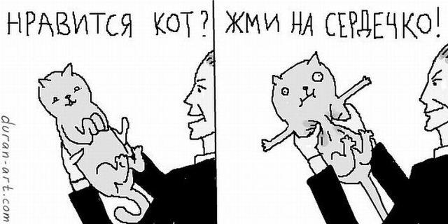 Комиксы разнообразные
