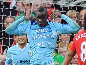 Манчестер Сити разгромил Юнайтед на Олд Траффорд! 1-6!
