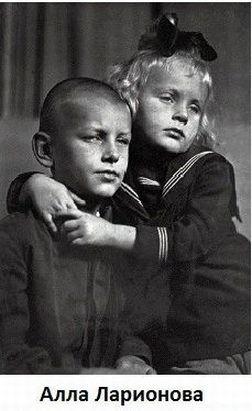 Знаменитости в далеком детстве