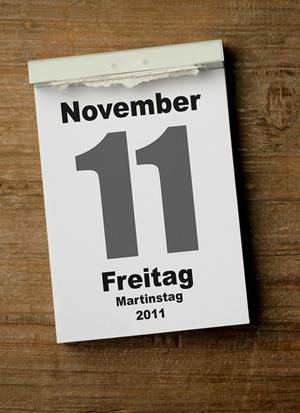 Что нас ждет 11 ноября?