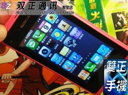 Китайская Nokia N9 за $64