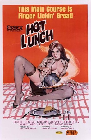 Старая реклама эротических фильмов