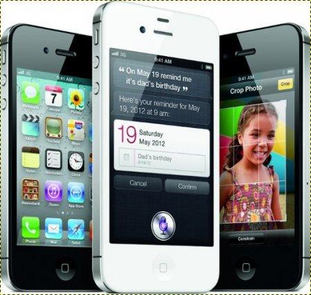 Apple iPhone 4S представлен официально