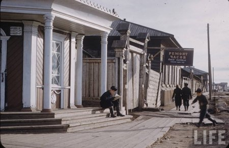 Якутстк в 1958 г. на снимках Сохурека