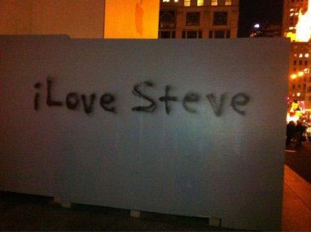 Мир прощается со Стивом Джобсом