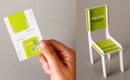 20 новых идей для визиток
