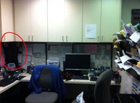 Загадка дня - где сотрудник?