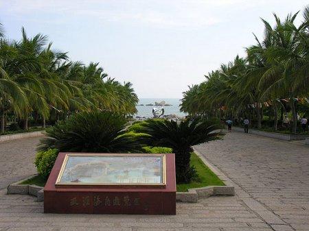 Хайвань.