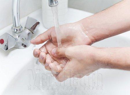 Зачем мыть руки?
