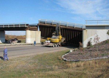 Свернули мост