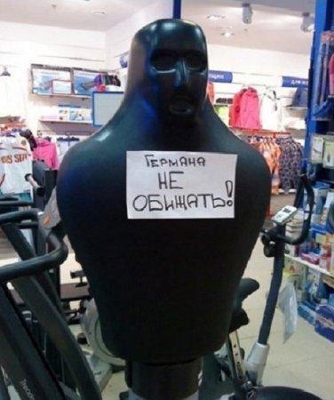 ������� ���������� � �������