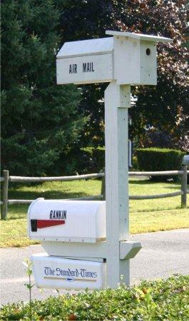 Почтовый ящик не желаете?