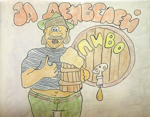 Кальки из дембельского альбома сержанта ВДВ