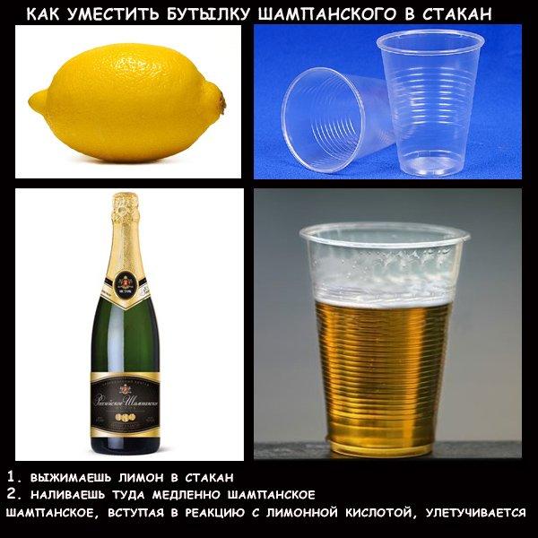 Фокусы для пьянок