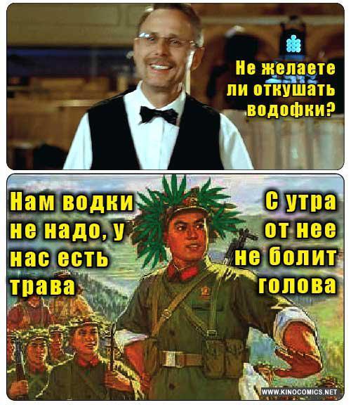 Кинокомиксы