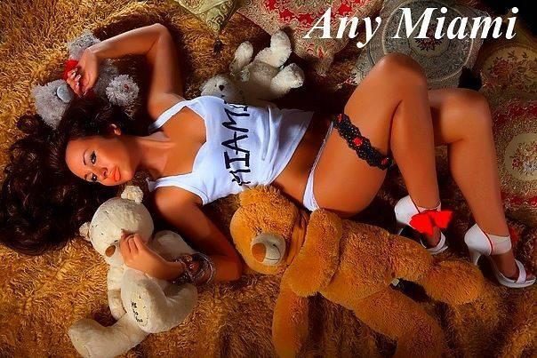 Аня Маями