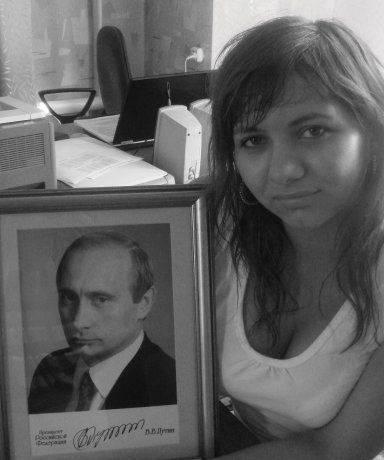 Улов из социальных сетей. Russian Edition
