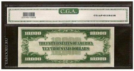 Редкие купюры Долларов США
