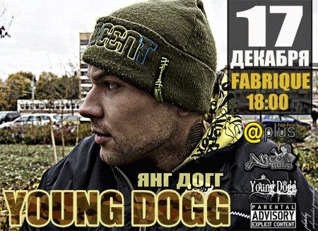 Young Dogg - концерт 17 декабря