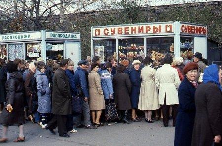 Эпоха застоя - 1984 год