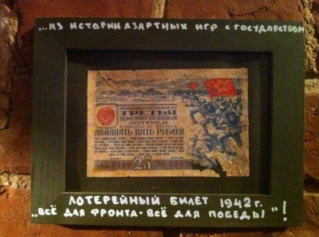 Музей социалистического быта в Казани