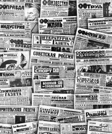 О советской туалетной бумаге