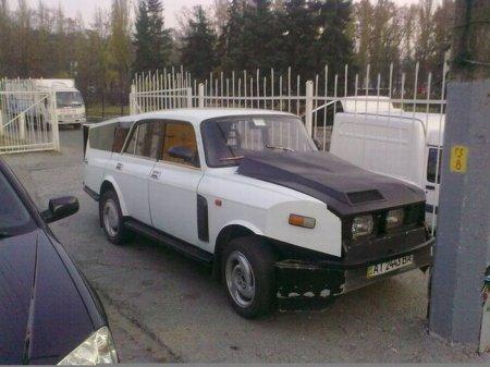 Помогите опознать автомобиль