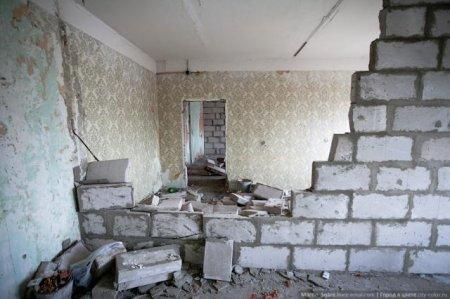 Ужасный дом