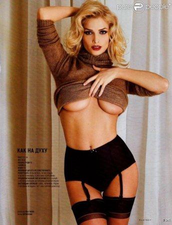 "Экс-""ВИА Гра"" обнажилась для Playboy"