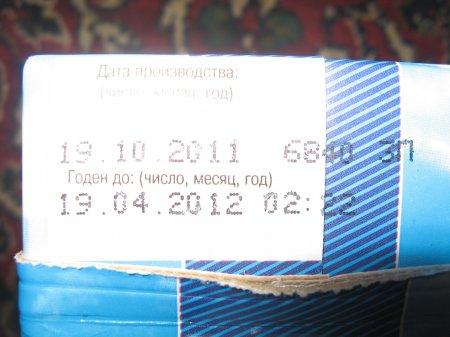Натур Продукт! Купляйце Беларускае!