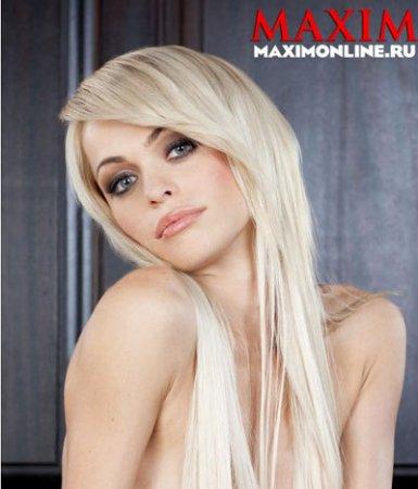 Звезда «Универа» разделась для «Maxim»