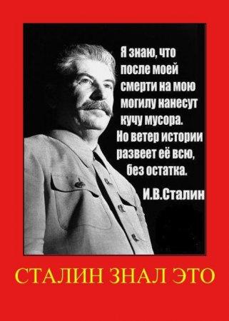 30 фактов из жизни Сталина