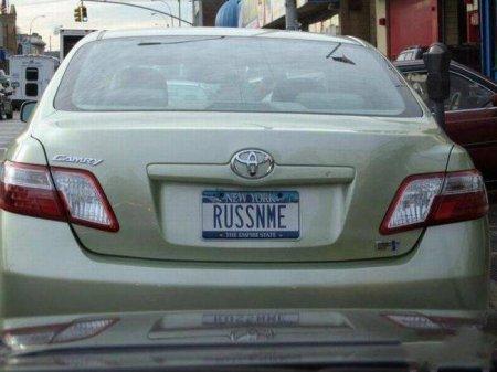 Номерные знаки машин русских эмигрантов