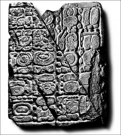 Обнародованы данные о второй надписи майя, якобы упоминающей 2012 год