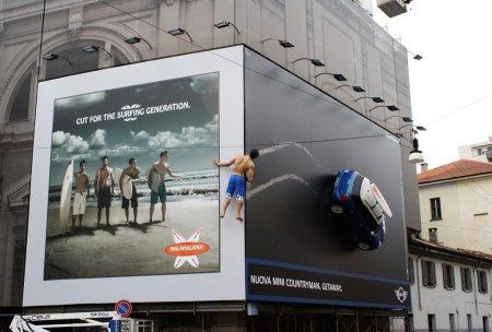 Креативная рекламные кампании