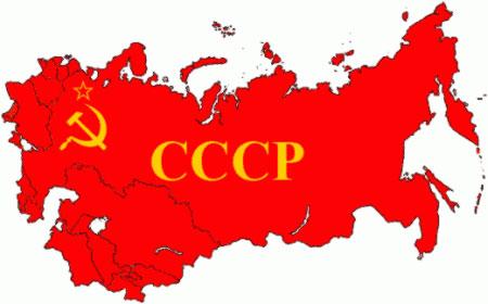 20 лет назад прекратил существование СССР