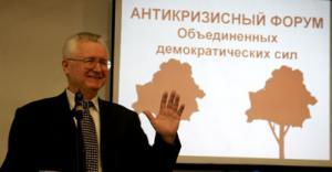 Эксперт: Деноминация может пройти во втором полугодии 2012 года