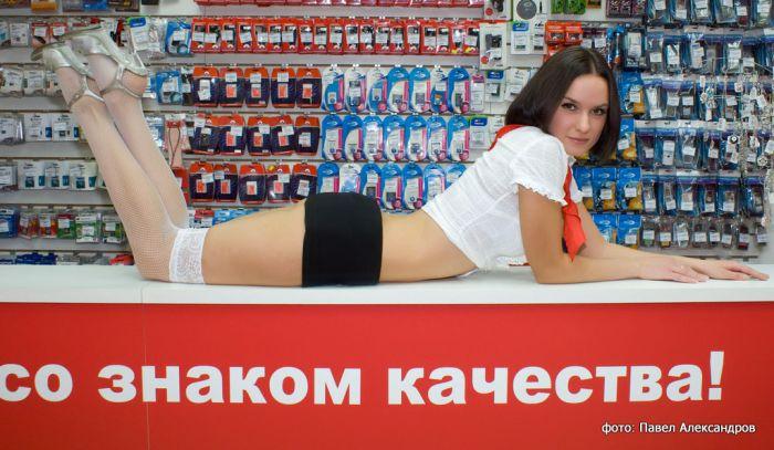 Сексуальный магазин телефонов