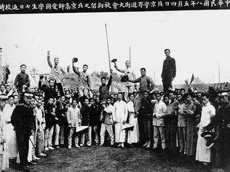 Революция 1911