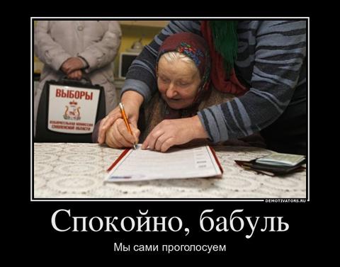БАТЭ в кедах, или Почем билеты на сочельник с Лукашенко