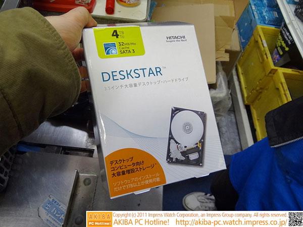 4-Тбайт жёсткий диск Hitachi начал продаваться в Японии