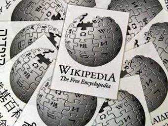 Wikipedia прикрывается