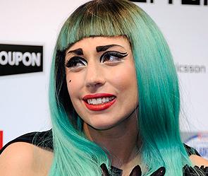 Леди Гага назвала причину своей эпатажности