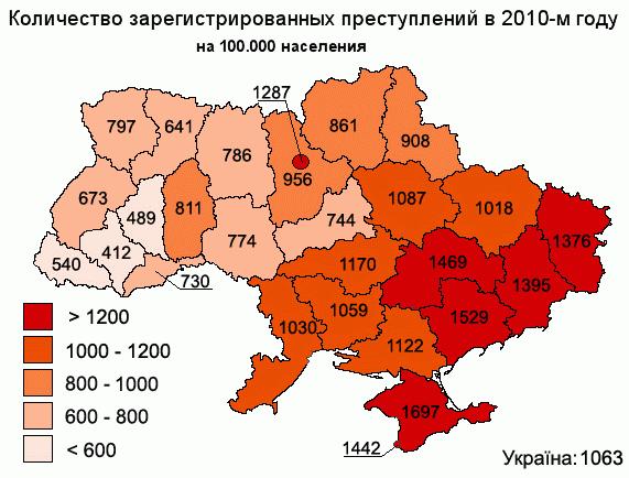 Ограбление банка «Креди Агриколь» в Донецке
