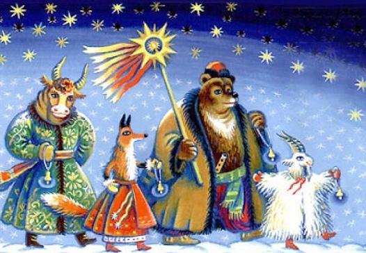 Сегодня день зимнего солнцестояния