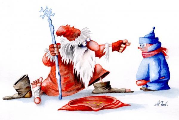 Как Дед Мороз получил п...ы