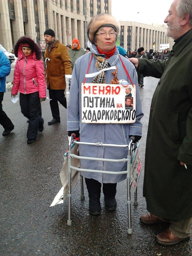 Лучшие плакаты с митинга 24.12 в Москве