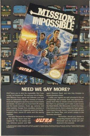 Ретро-реклама компьютерных игр