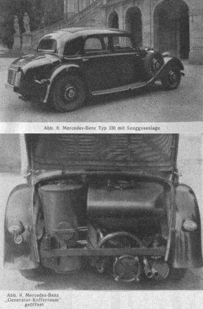 Автомобили на дровах